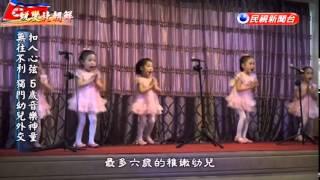 Download 2015/05/24 (民視新聞台) 台灣演義:蛻變北朝鮮2015版 Video