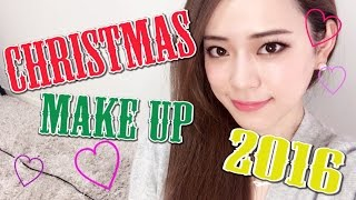 Download クリスマスメイク!〜christmas make up 2016☆〜 Video