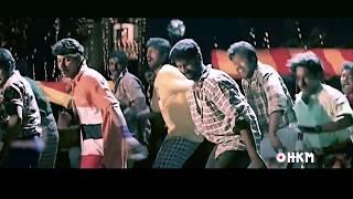 Download KAATHU ADIKITHU - DAPANKUTHU MIX Video