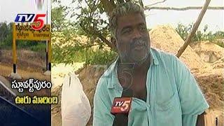 Download Special Report on Stuartpuram Thieves Life | TV5 News Video