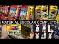 Download MATERIAL ESCOLAR COMPLETO ARMARINHOS FERNANDO #VOLTAASAULAS Video