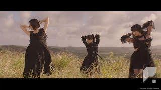 Download Perfume 「無限未来」 Video