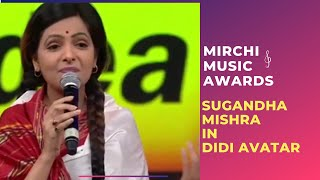 Download Sugandha Mishra in her Didi avtaar at the 7th Royal Stag Mirchi Music Awards! | Radio Mirchi Video