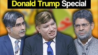 Download Khabardar Aftab Iqbal 15 September 2017 - Donald Trump Special - Express News Video