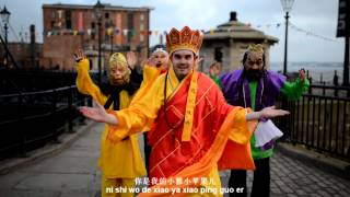 Download 小苹果 Xiao Ping Guo [My Little Apple] - Shaun Gibson Video