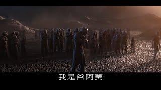 Download #726【谷阿莫】5分鐘看完2018大魔王侵犯後女孩跟女孩的愛人都想報仇的電影《黑豹 Black Panther》 Video