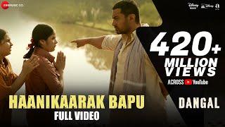 Download Haanikaarak Bapu - Full Video | Dangal | Aamir Khan | Pritam | Amitabh B | Sarwar & Sartaz Khan Video