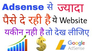 Download Adsence not Approve no Tension ! Monetize Your Blog From BidVertiser Video
