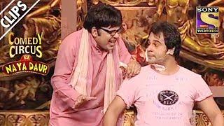 Download Krushna Mimicks Sohail & Visits Sudesh's Barber Shop | Comedy Circus Ka Naya Daur Video