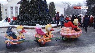 Download Відкриття новорічної ялинки Video