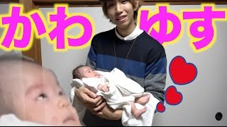 Download はじめしゃちょーと赤ちゃん。 Video