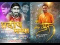 Download BANNER EDITING PICSART GOLDEN FONTS BIRTHDAY BANNER STYLES MARATHI FONTS PIXLAB Video