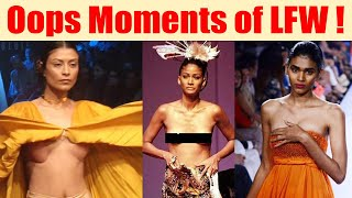 Download Lakme Fashion Week 2018:Top Oops Moments from LFW ! | Boldsky Video