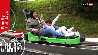 Download Familienurlaub in Österreich Video