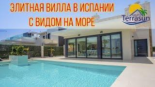 Download Элитная вилла в Испании на берегу моря, люкс недвижимость c видом на море.Grupo Terrasun Video