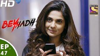 Download Beyhadh - बेहद - Episode 47 - 14th December, 2016 Video