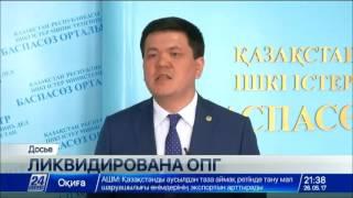 Download В Алматы ликвидировали группировку убийц пожилых людей Video