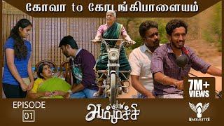 Download Ammuchi | Season 01 - EP 01 - Goa VS Kodangipalayam | Tamil Web Series | #Nakkalites Video