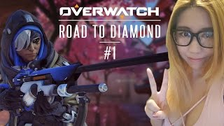 Download Overwatch Road to Diamond - S3 Overwatch Competitive Gameplay #1 Video
