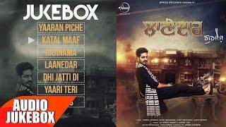 Download Laanedar | Audio Jukebox | Gurjazz | Punjabi Audio Songs | Speed Records Video