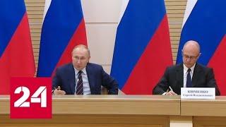 Download Путин: у кого-то всегда возникает соблазн поуправлять Россией со стороны - Россия 24 Video