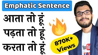 Download emphatic sentences in english|how to learn emphatic sentences|emphatic words Video