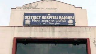 Download District Hospital Rajouri to run dialysis facility soon Video