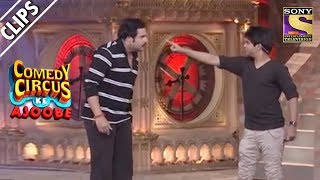 Download Krushna & Siddarth Hampers The Contract | Comedy Circus Ke Ajoobe Video