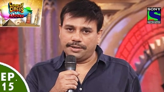 Download Comedy Circus Ke Ajoobe - Ep 15 - Vipul D. Shah as Special Guest Video