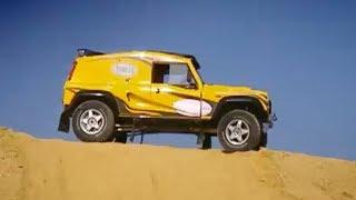 Download Bowler Wild Cat | Top Gear Video