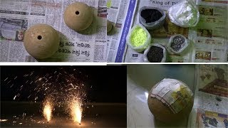 Download How to make fountain (anaar) at home..... very easy and nice Video