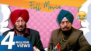 Download Latest Punjabi Comedy Movies   Binnu Dhillon   Jasvinder Bhalla   Yo Yo Honey Singh Video