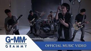 Download หยุดรักยังไง (ost.แรงปรารถนา) - ZEAL [Official MV] Video