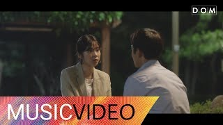 Download [MV] Jin Young(진영 (GOT7)) - Hold Me (이렇게) Top Management OST (탑매니지먼트 OST) [UNOFFICIAL] Video