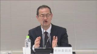 Download 第74回原子力規制委員会(平成30年03月20日) Video