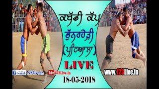 Download Bhunerheri (Patiala) Kabaddi Tournament (Live) 18 May 2018/123Live.in Video