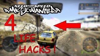 Download [PARODY] 4 NFSMW LIFE HACKS YOU PROBABLY KNOW ABOUT! Video