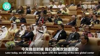 Download 魄力惊人!面对55个伊斯兰国家领袖 川普大汗坚决号召反恐并猛烈抨击伊斯兰极端主义 Video