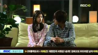 Download ‪Playful Kiss EP 15 Honeymoon kiss ENG SUB‬‏ Video