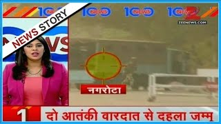 Download NEWS 100 | 1 Army major died in terrorist attack in Nagrota Video