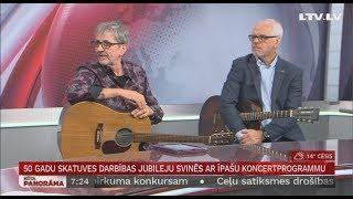Download Intervija ar Vjačeslavu Mitrohinu un Aivaru Hermani par jubilejas koncertprogrammu Video