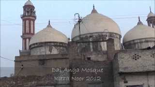 Download Dai Anga Mosque, Lahore Video