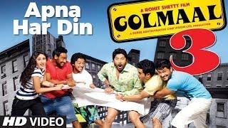 Download ″Apna Har Din Aise Jiyo Golmaal 3″ (Full Song) | Ajay Devgan, Kareena Kapoor Video