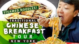 Download TRADITIONAL CHINESE BREAKFAST Tour! STEAMED Noodles, CHINESE BURGERS & Street Food In New York Video