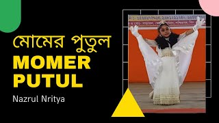 Download Momer Putul Momer Deser Meye by Dustu Video