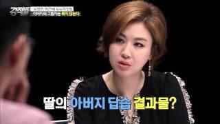 Download 박근혜는 언어 트라우마가 있다 [강적들] 129회 20160504 Video