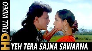 Download Yeh Tera Sajna Sawarna | Alka Yagnik, Kumar Sanu | Cheetah 1994 HD Songs | Mithun Chakraborty Video