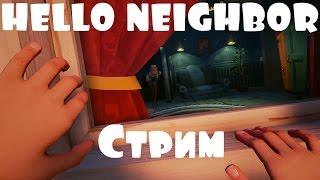 Download Стрим по Hello Neighbor 2 полное прохождение alpha 2.Финал.Секретный уровень.Концовка. Конец. Video