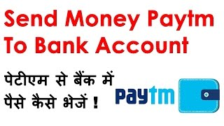 Download [HINDI] How To Send Money To Bank Account From Paytm Video