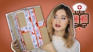 Download UNBOXING 🚑 pogotowia czytelniczego z taniaksiazka.pl 📚 Video